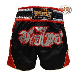 BSBT-A112 Muay Thai Boxing Shorts BLACK