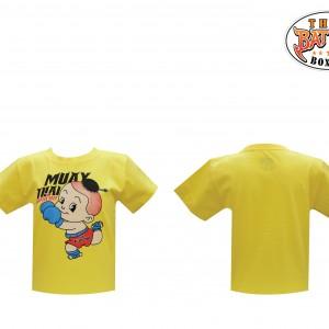 เสื้อเด็กลายเด็ก-สีเหลือง ใหม่