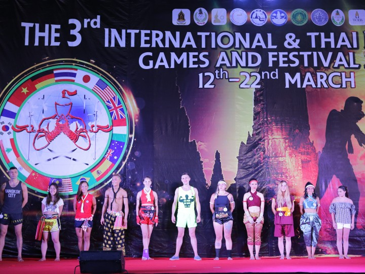 3RD INTERNATIONAL & THAI MARTIAL ARTS GAMES AND FESTIVAL 2018
