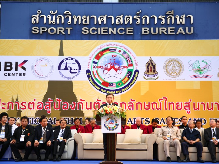 2ND INTERNATIONAL THAI MARTIAL ARTS GAMES AND FESTIVAL 2017